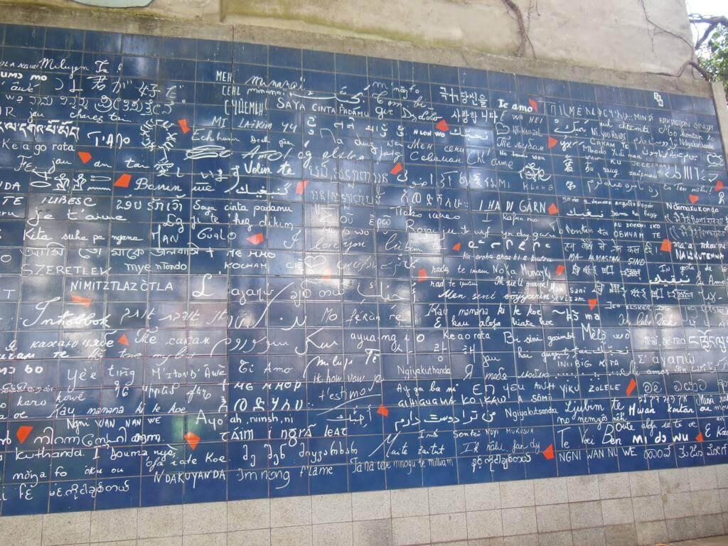 Muro del Amor (Le mur des je t'aime)
