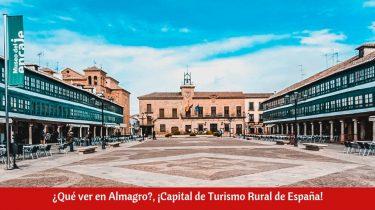 ¿Qué ver en Almagro?
